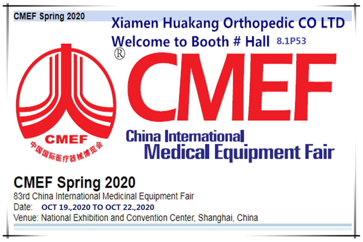 CMEF 2020 for medical devices orthopedic braces