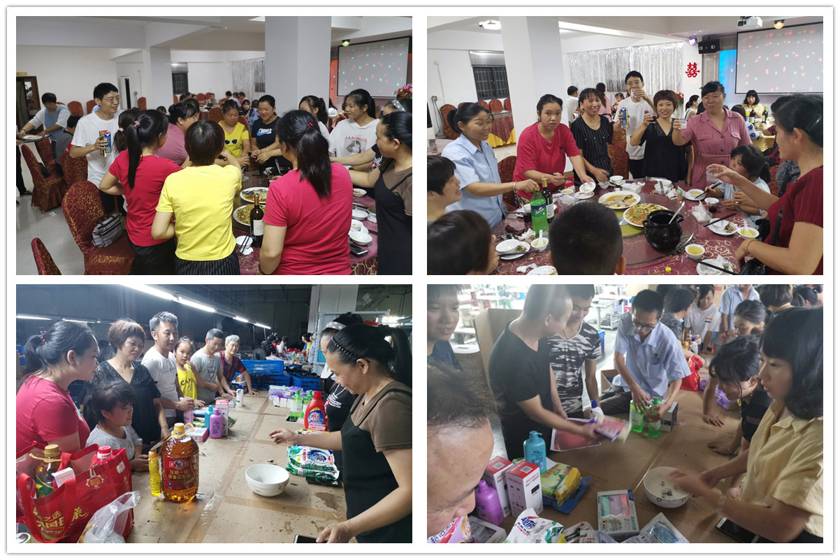 Company Party for Mid-Autumn Festival