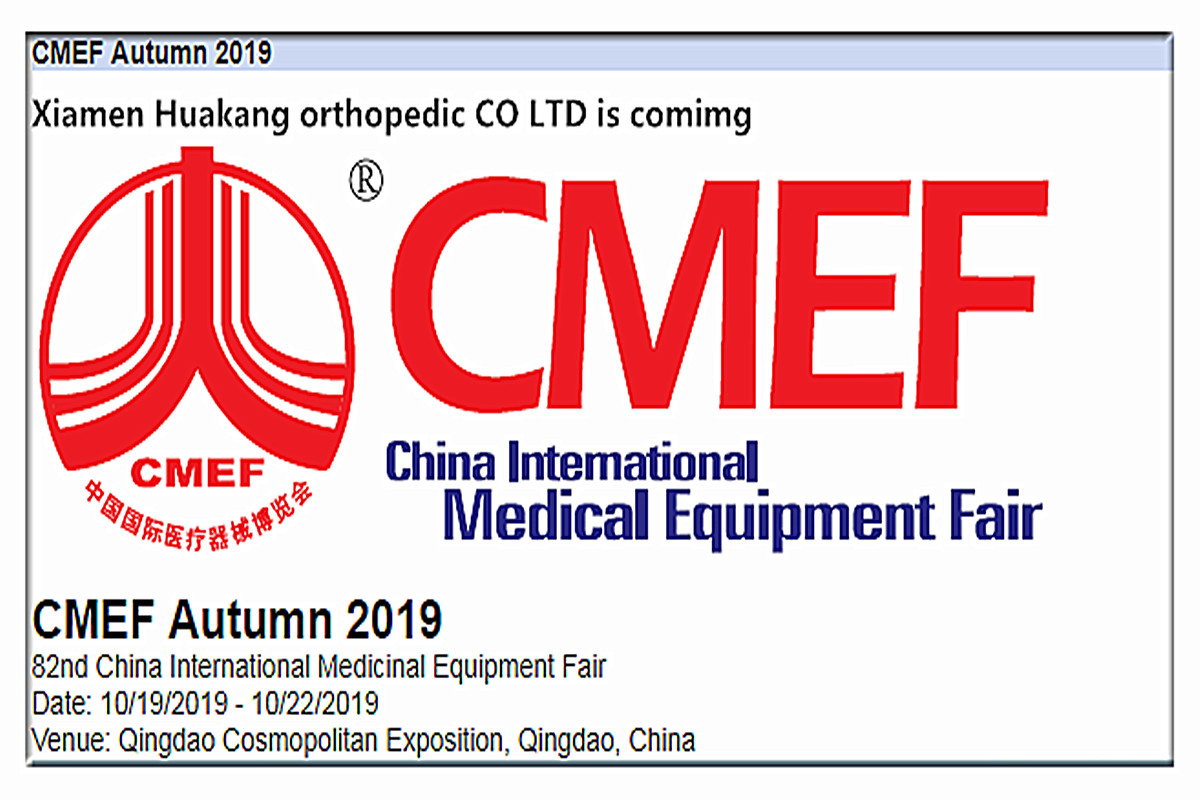 Booth reservation of CMEF Autumn 2019