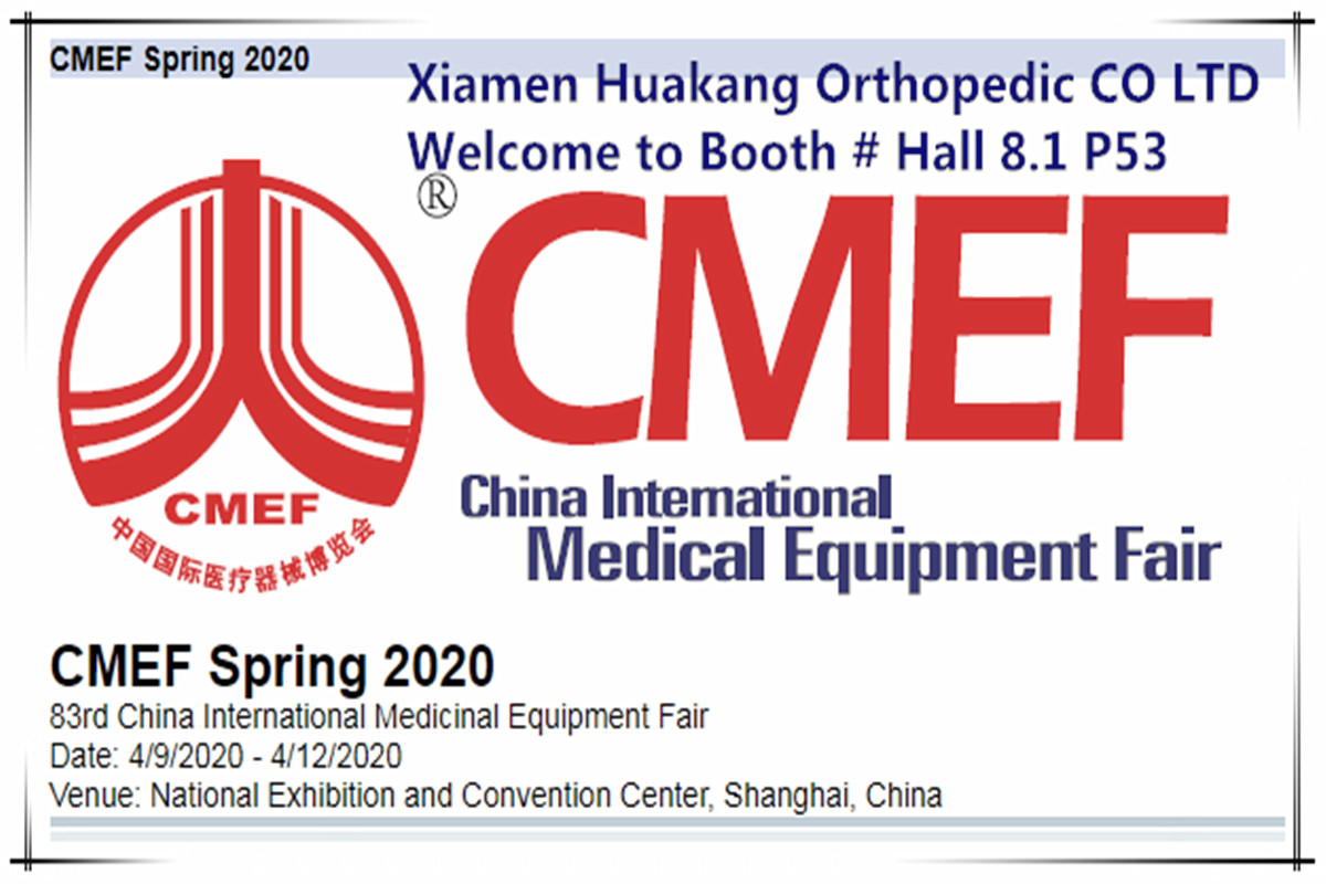Booth# hall 8.1P53 at CMEF April. 2020